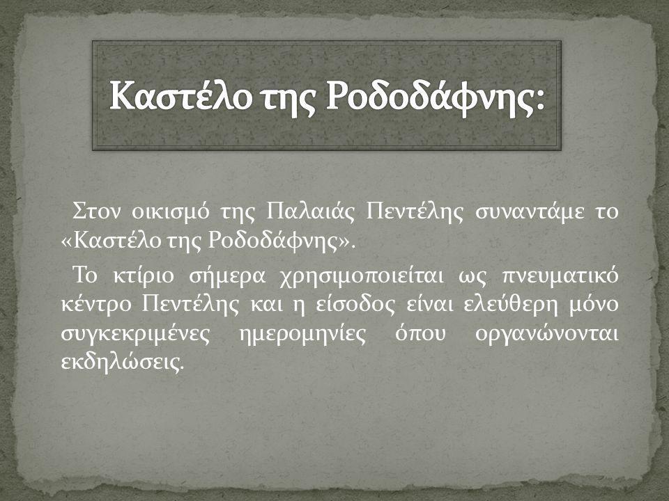 Καστέλο της Ροδοδάφνης: