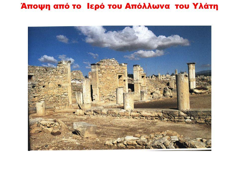 Άποψη από το Ιερό του Απόλλωνα του Υλάτη
