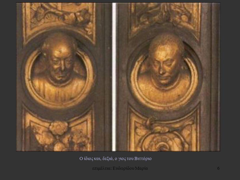 Ο ίδιος και, δεξιά, ο γιος του Βιττόριο