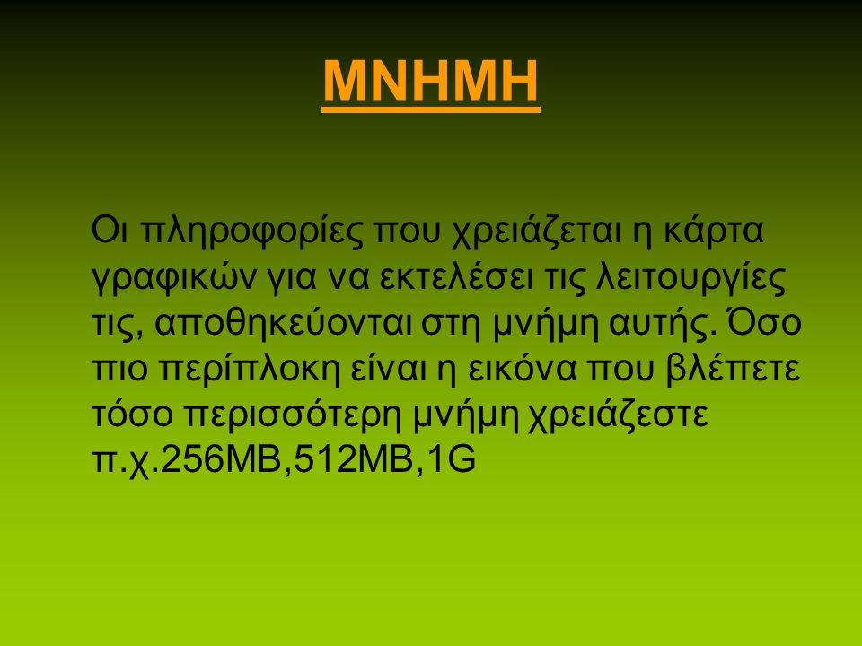 MNHMH