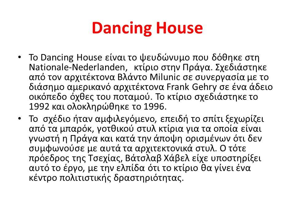 Dancing House