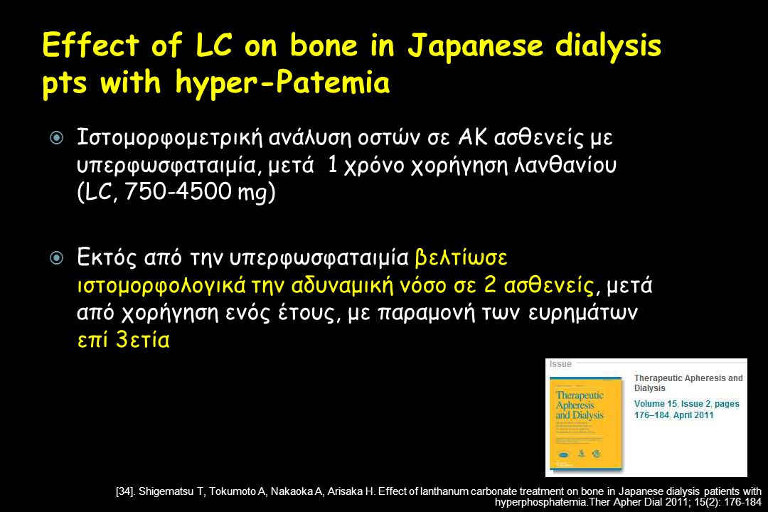 Effect of LC on bone in Japanese dialysis pts with hyper-Patemia