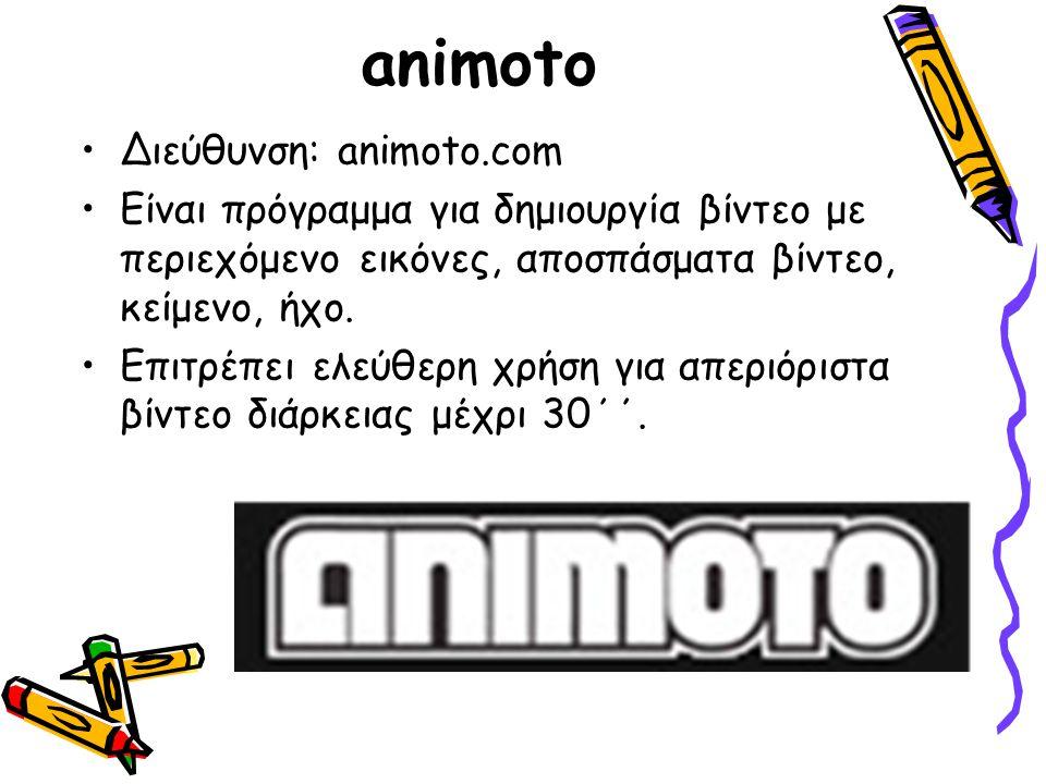 animoto Διεύθυνση: animoto.com