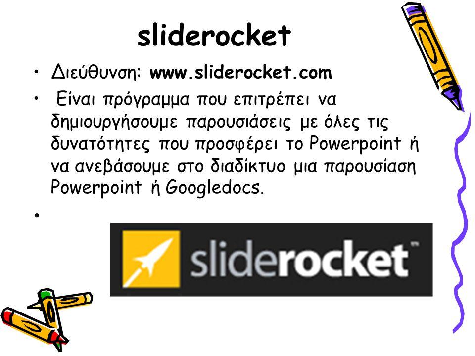 sliderocket Διεύθυνση: www.sliderocket.com