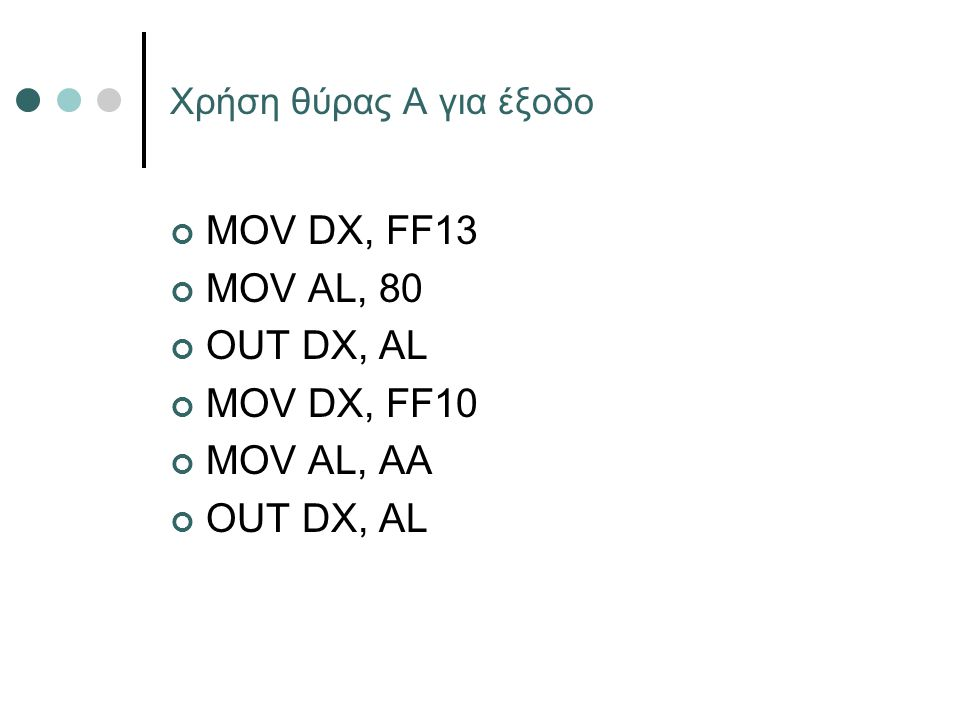 MOV DX, FF13 MOV AL, 80 OUT DX, AL MOV DX, FF10 MOV AL, AA