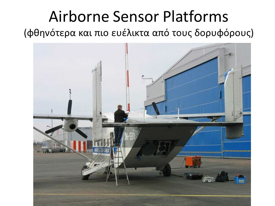Airborne Sensor Platforms