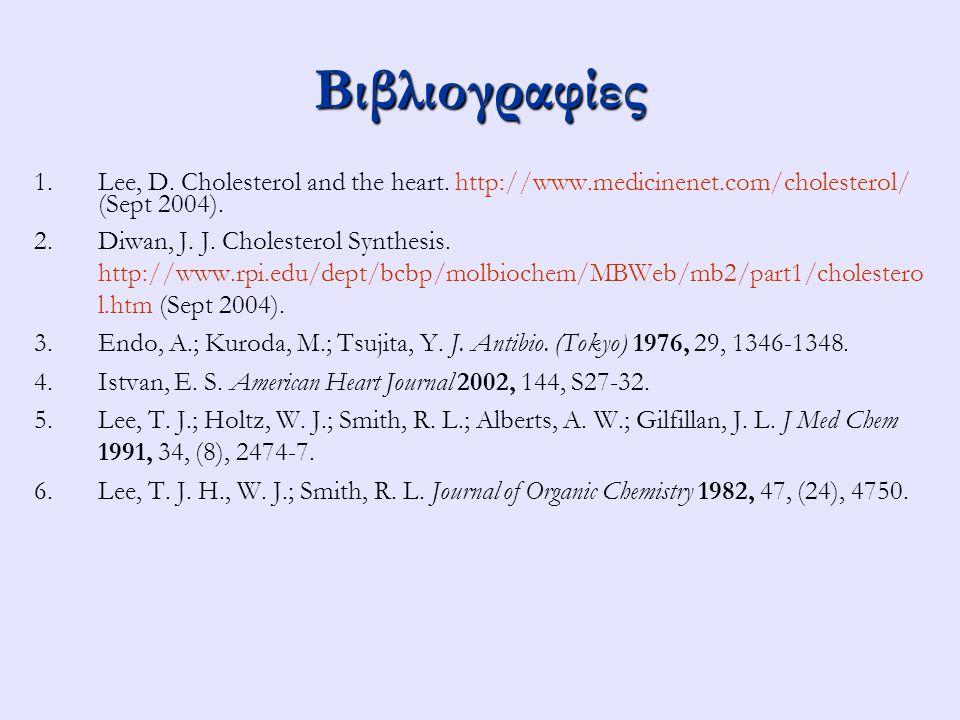 Βιβλιογραφίες Lee, D. Cholesterol and the heart. http://www.medicinenet.com/cholesterol/ (Sept 2004).