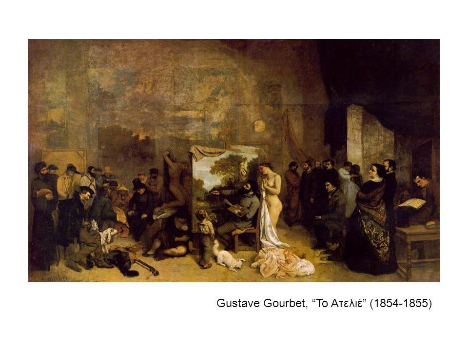Gustave Gourbet, Το Ατελιέ (1854-1855)