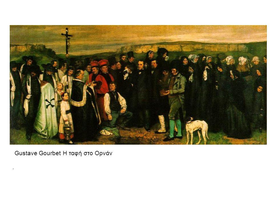 Gustave Gourbet Η ταφή στο Ορνάν