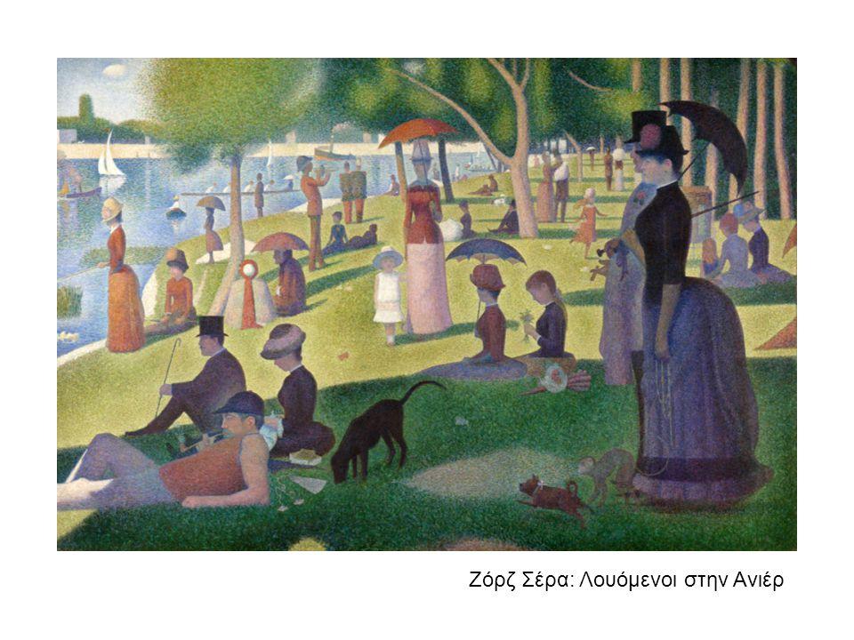 Ζόρζ Σέρα: Λουόμενοι στην Ανιέρ