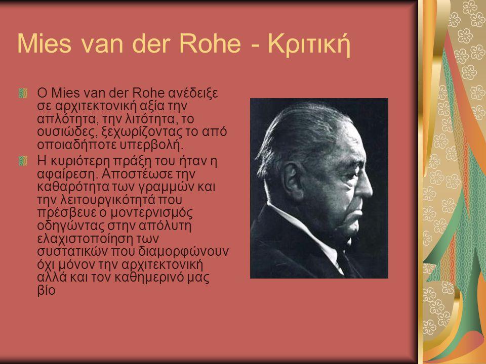 Mies van der Rohe - Κριτική