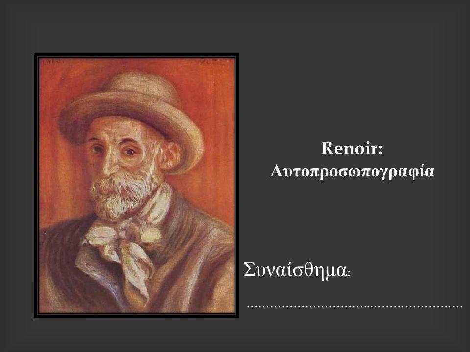 Renoir: Αυτοπροσωπογραφία