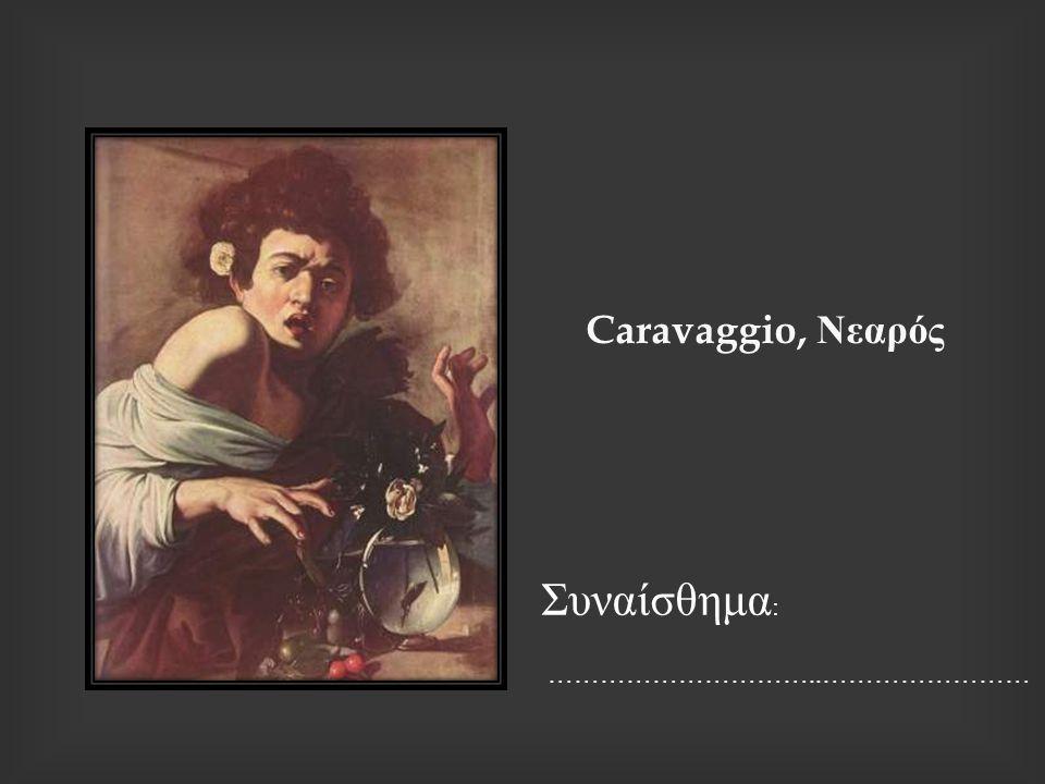 Caravaggio, Νεαρός Συναίσθημα: …………………………..……………………