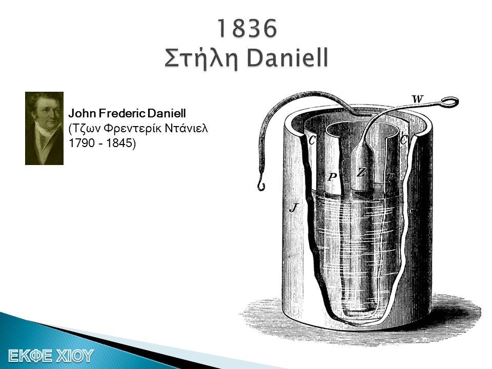 1836 Στήλη Daniell John Frederic Daniell (Τζων Φρεντερίκ Ντάνιελ