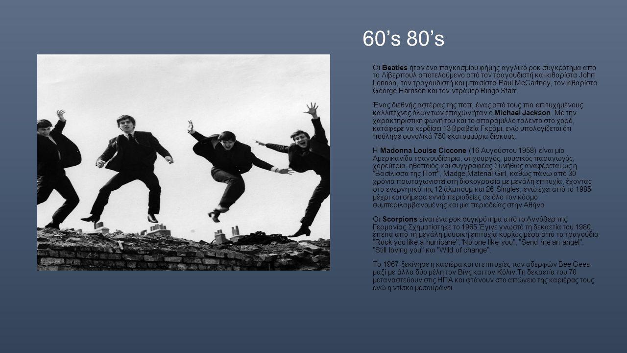 60's 80's