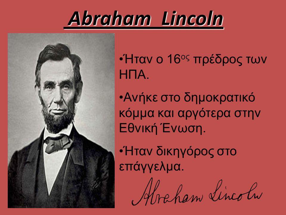 Abraham Lincoln Ήταν ο 16ος πρέδρος των ΗΠΑ.