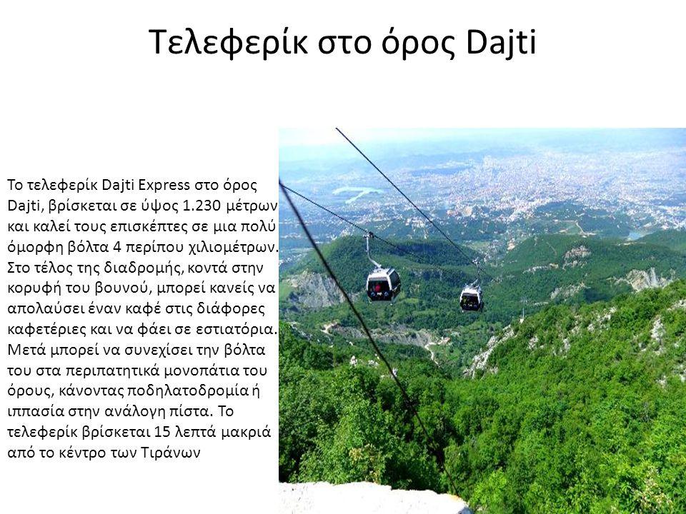 Τελεφερίκ στο όρος Dajti