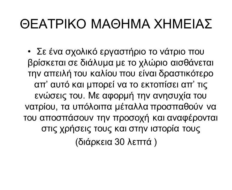 ΠΕΙΡΑΜΑΤΙΚΟ ΓΥΜΝΑΣΙΟ ΦΑΝΑΡΙΟΥ
