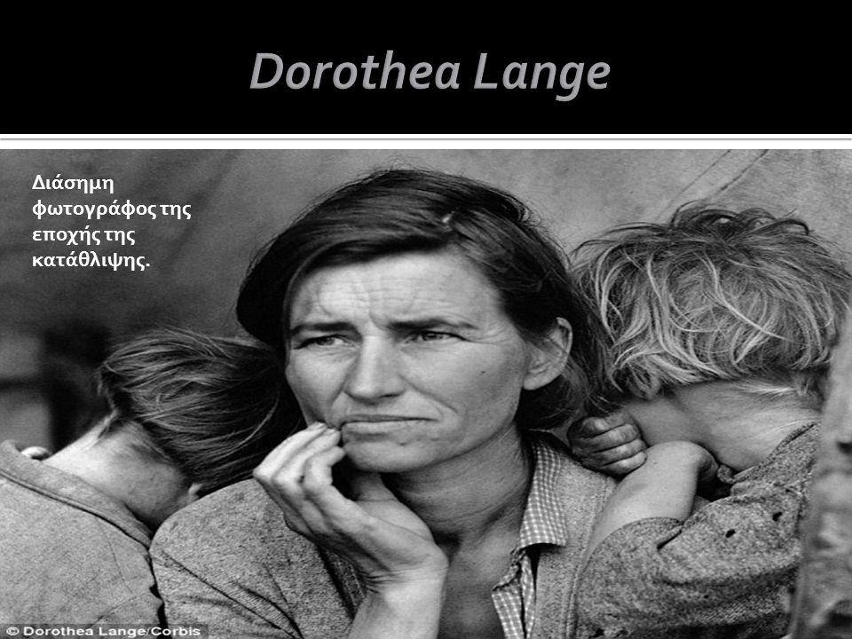 Dorothea Lange Διάσημη φωτογράφος της εποχής της κατάθλιψης.