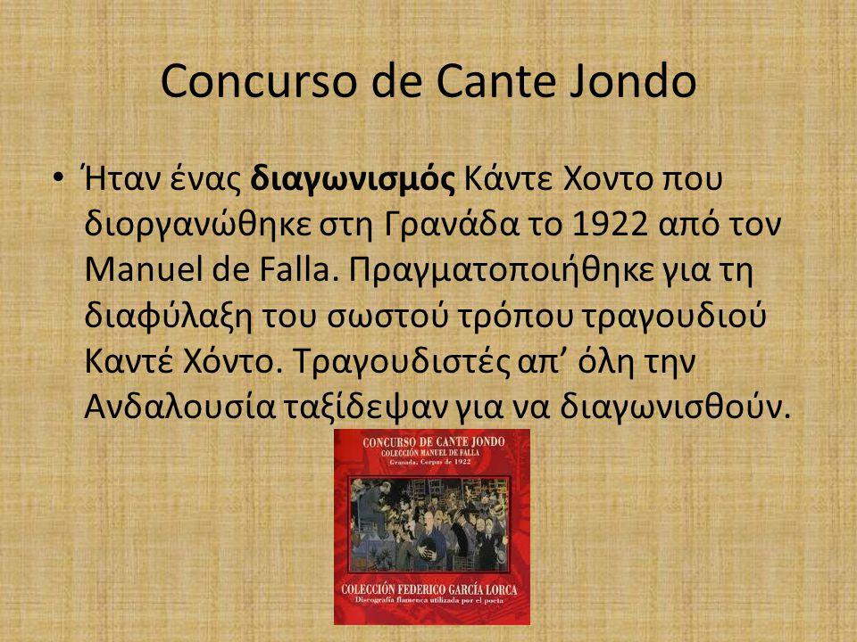 Concurso de Cante Jondo
