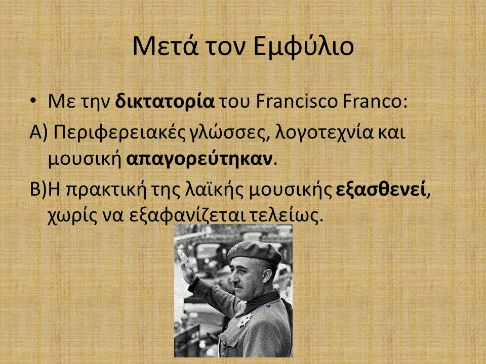 Μετά τον Εμφύλιο Με την δικτατορία του Francisco Franco: