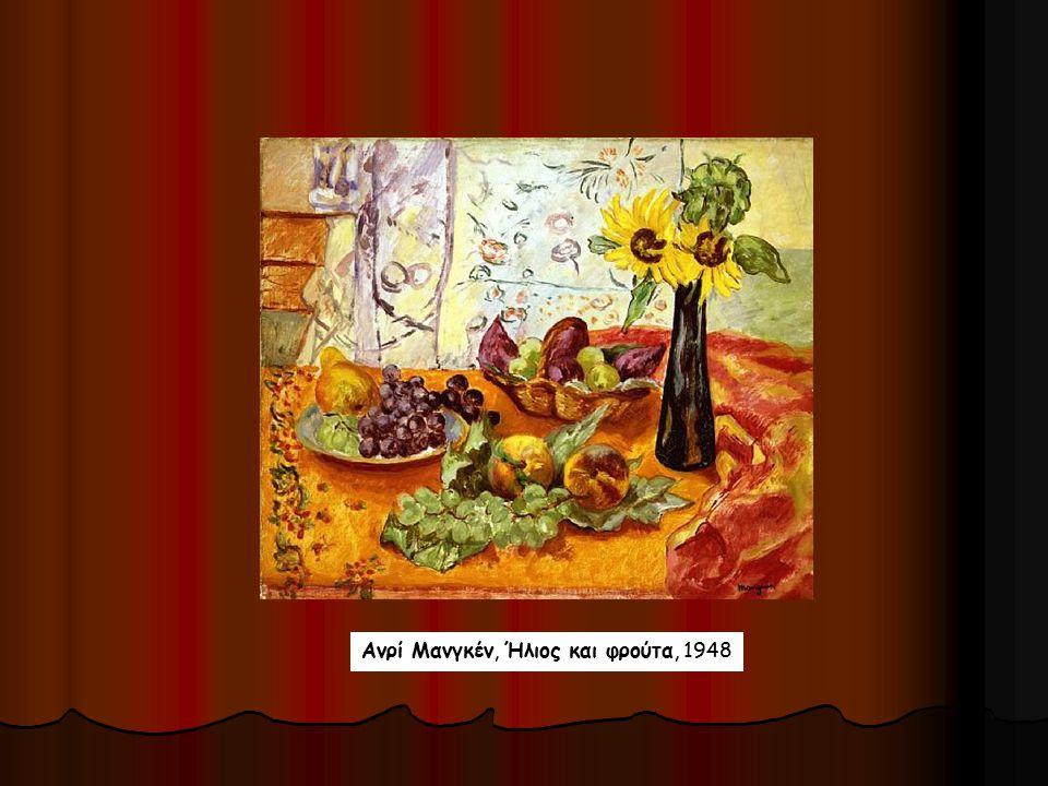 Ανρί Μανγκέν, Ήλιος και φρούτα, 1948