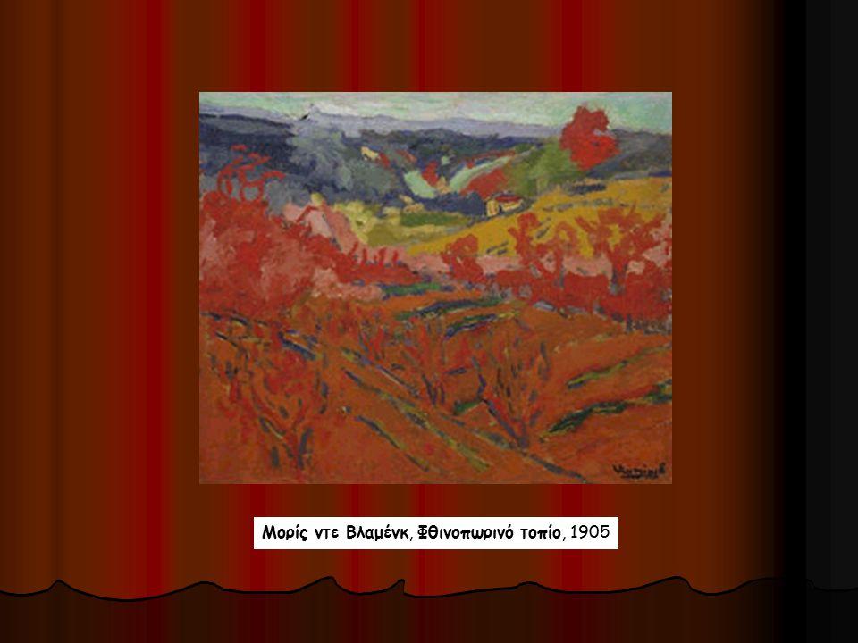 Μορίς ντε Βλαμένκ, Φθινοπωρινό τοπίο, 1905