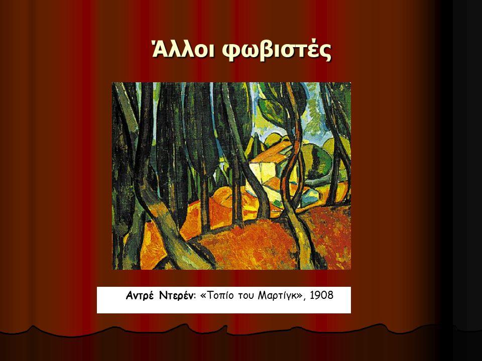 Άλλοι φωβιστές Αντρέ Ντερέν: «Τοπίο του Μαρτίγκ», 1908