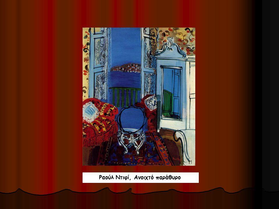 Ραούλ Ντιφί, Ανοιχτό παράθυρο