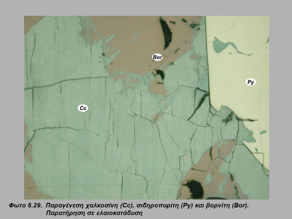 Φωτο 6.29. Παραγένεση χαλκοσίνη (Cc), σιδηροπυρίτη (Py) και βορνίτη (Bor).