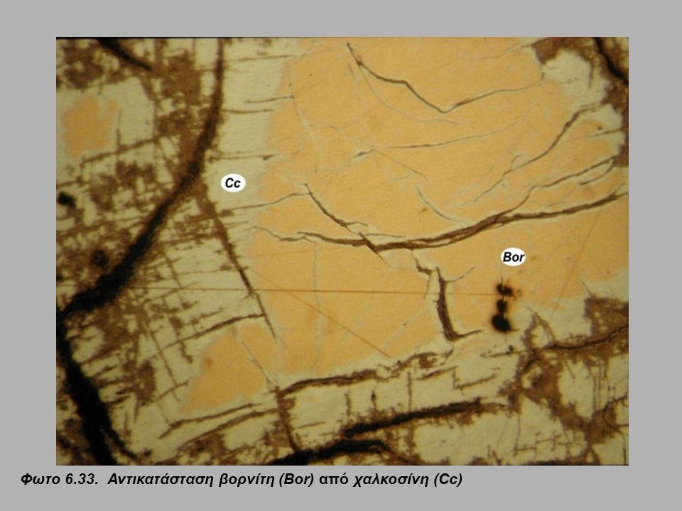 Φωτο 6.33. Αντικατάσταση βορνίτη (Bor) από χαλκοσίνη (Cc)