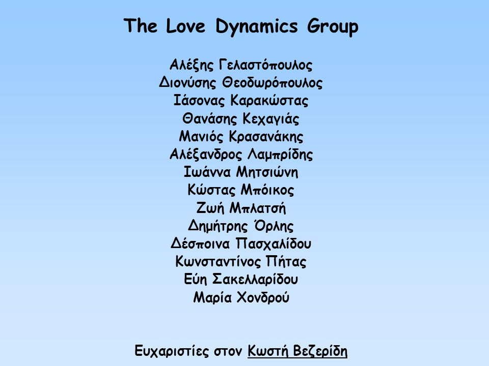 The Love Dynamics Group