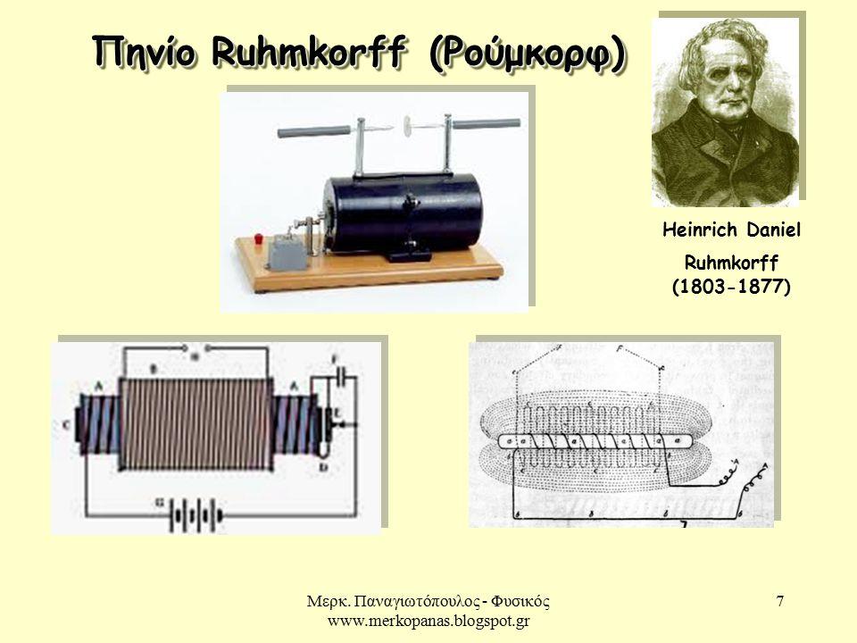 Heinrich Daniel Ruhmkorff (1803-1877)