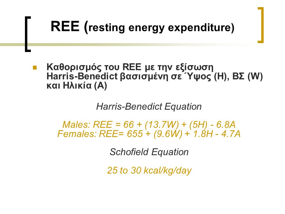 REE (resting energy expenditure)