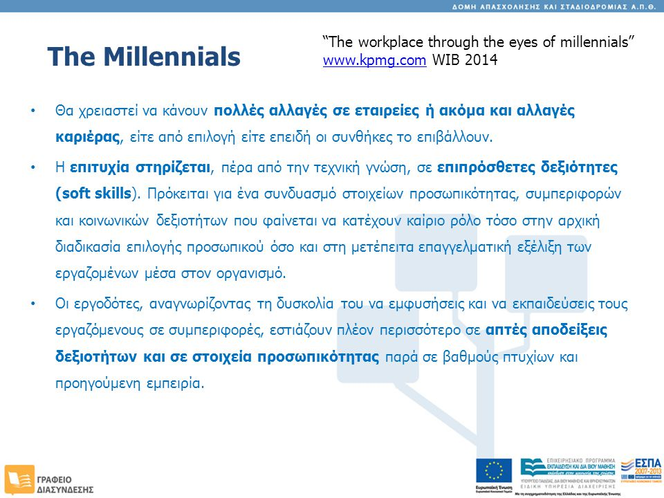 The Millennials The workplace through the eyes of millennials www.kpmg.com WIB 2014.