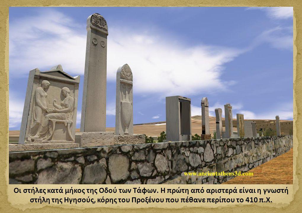 Οι στήλες κατά μήκος της Οδού των Τάφων