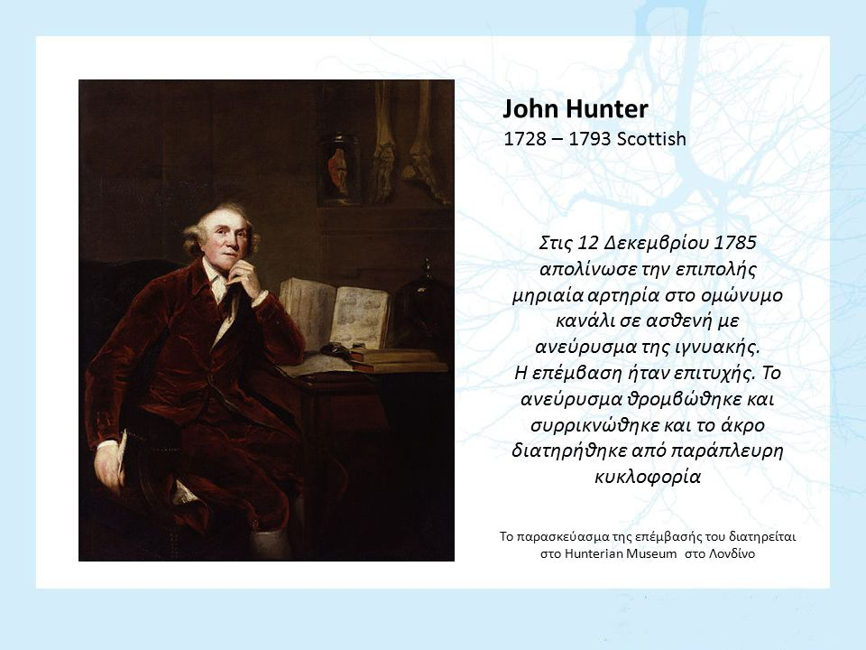 John Hunter 1728 – 1793 Scottish.