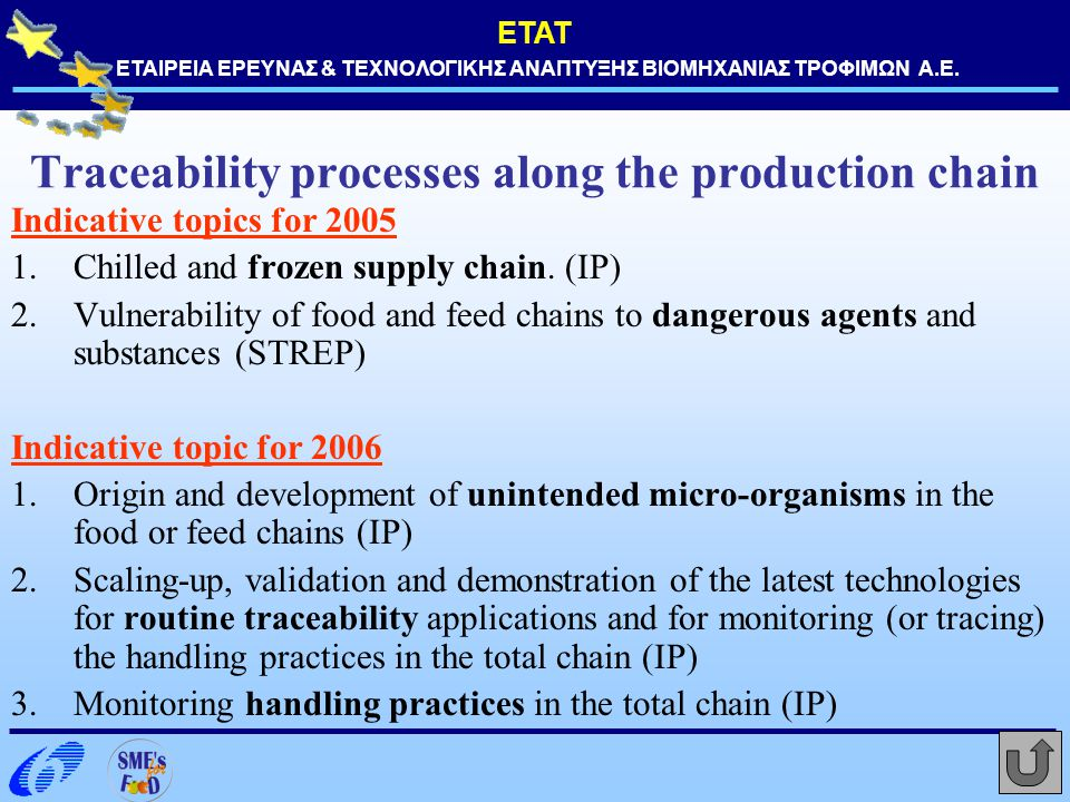 Traceability processes along the production chain