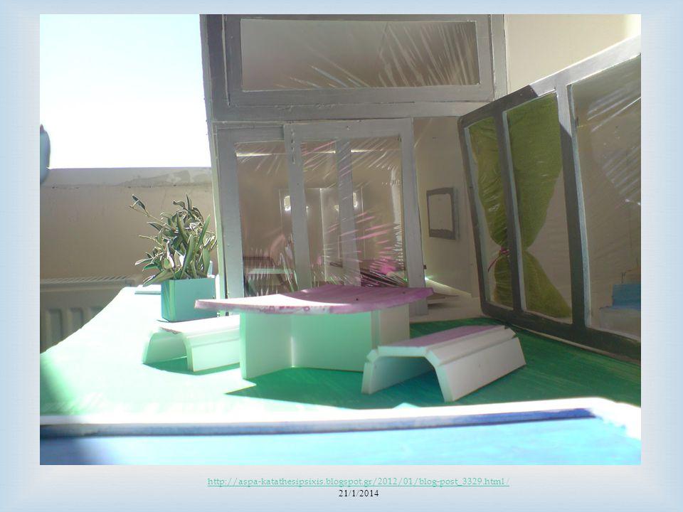 http://aspa-katathesipsixis. blogspot. gr/2012/01/blog-post_3329