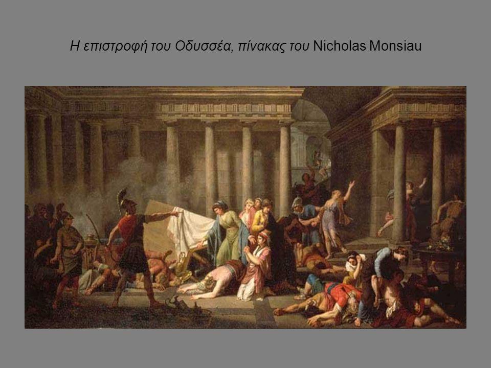 Η επιστροφή του Οδυσσέα, πίνακας του Nicholas Monsiau