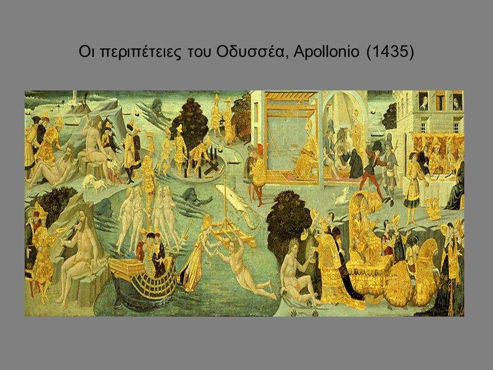 Οι περιπέτειες του Οδυσσέα, Apollonio (1435)