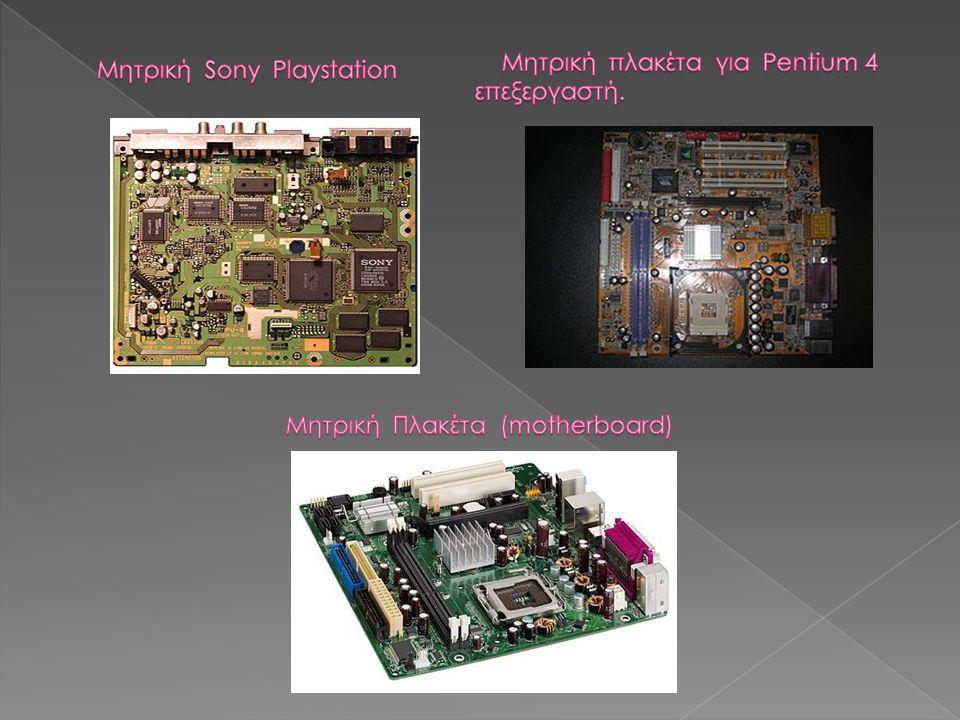 Μητρική πλακέτα για Pentium 4 επεξεργαστή.