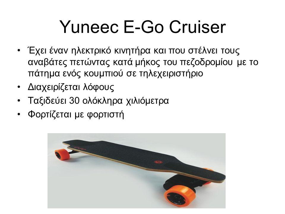 Yuneec E-Go Cruiser