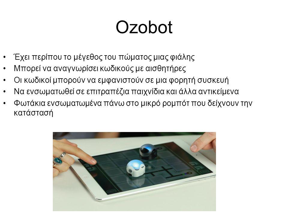 Ozobot Έχει περίπου το μέγεθος του πώματος μιας φιάλης