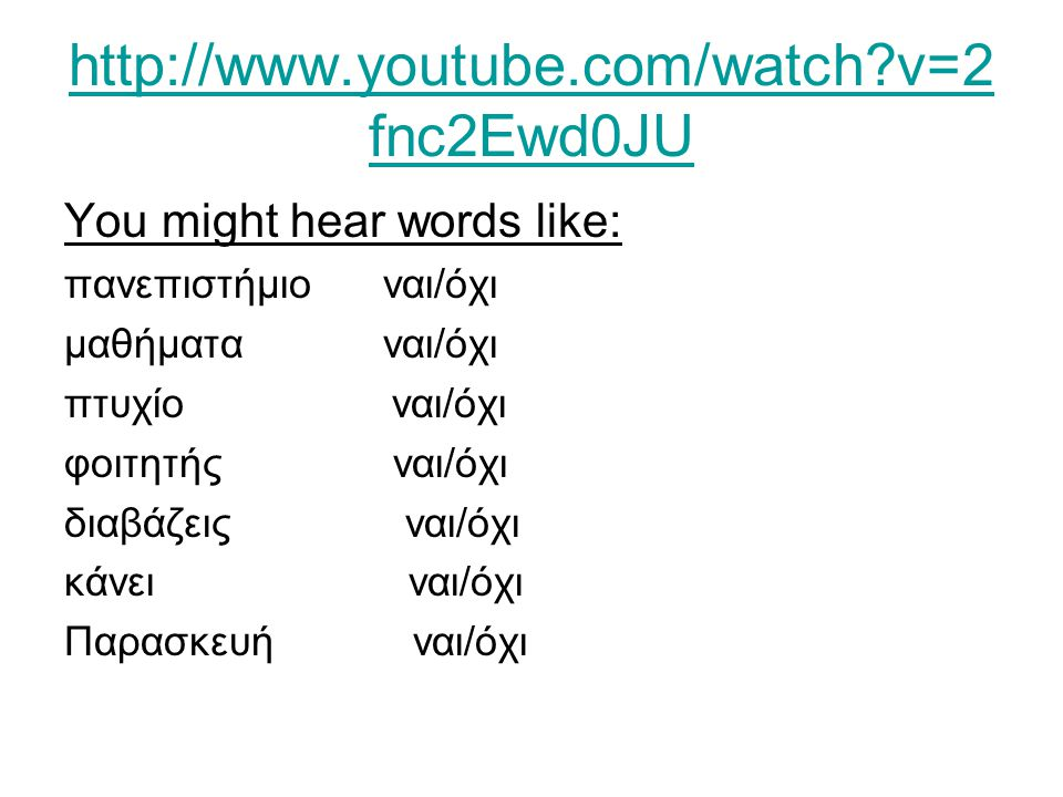 http://www.youtube.com/watch v=2fnc2Ewd0JU You might hear words like: