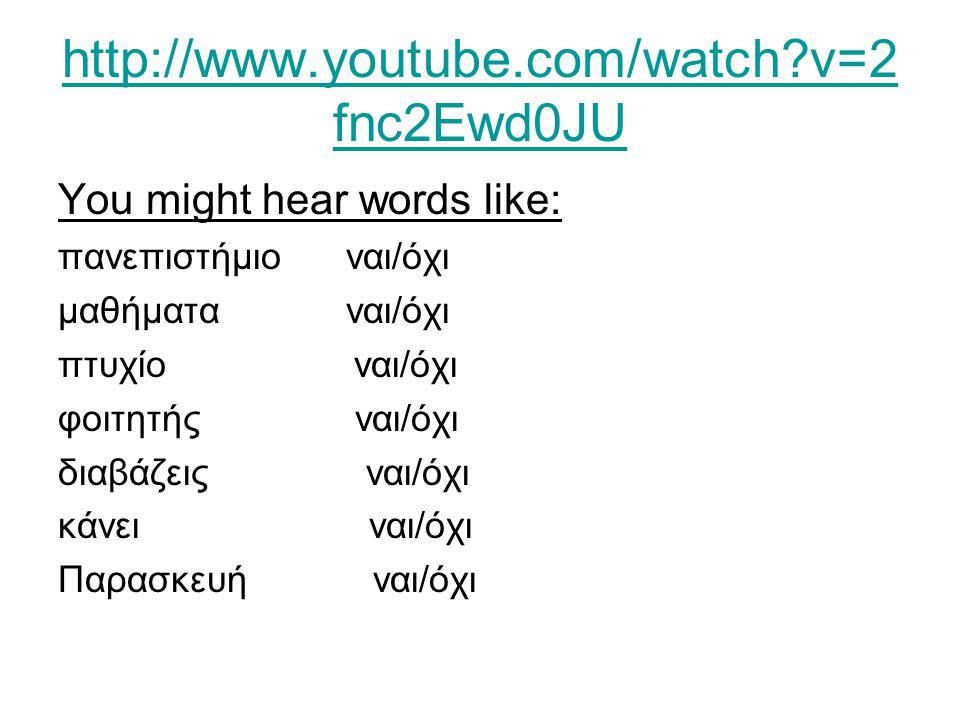http://www.youtube.com/watch v=2fnc2Ewd0JU You might hear words like: