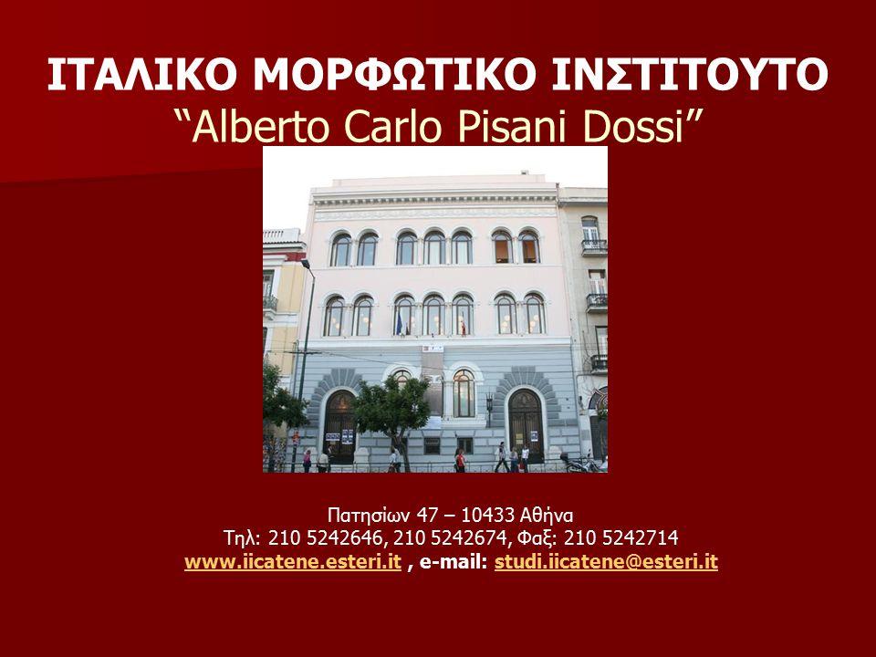 ΙΤΑΛΙΚΟ ΜΟΡΦΩΤΙΚΟ ΙΝΣΤΙΤΟYΤΟ Alberto Carlo Pisani Dossi