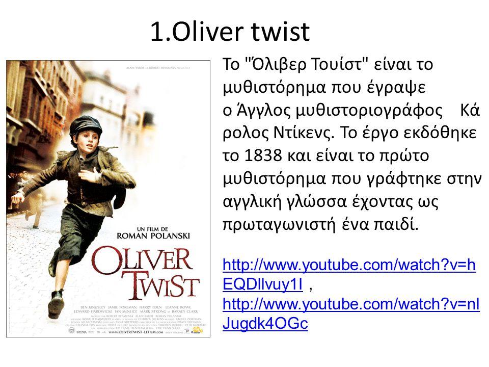1.Oliver twist