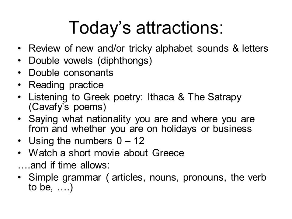 Today's attractions: Review of new and/or tricky alphabet sounds & letters. Double vowels (diphthongs)