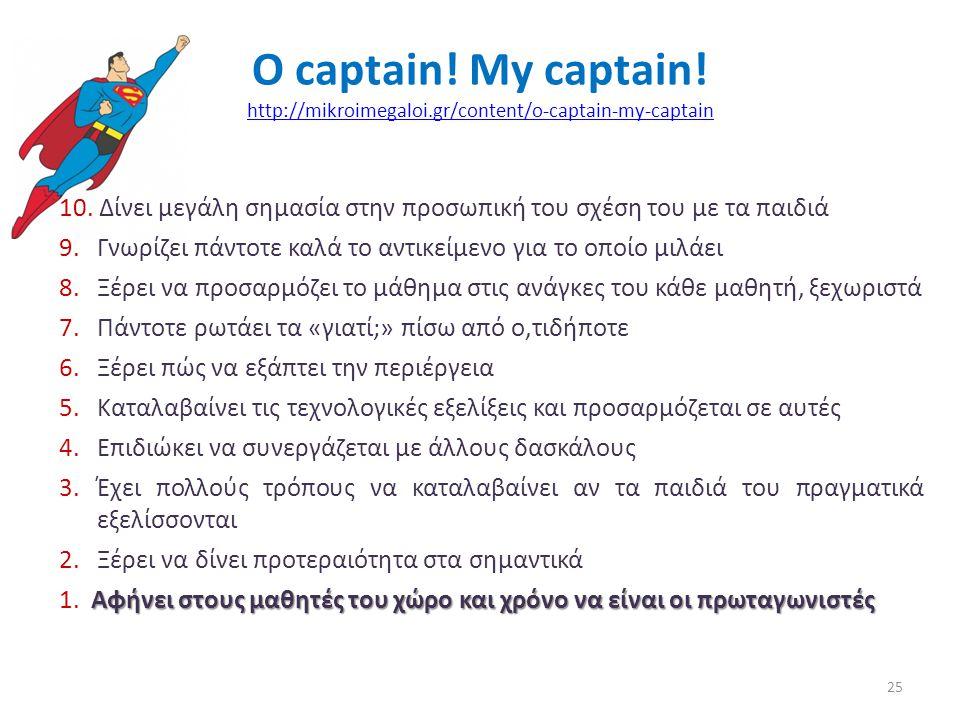 O captain. My captain. http://mikroimegaloi